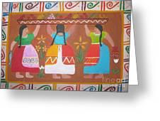 Las Comadres Greeting Card by Sonia Flores Ruiz