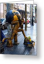 Las Ramblas II Greeting Card