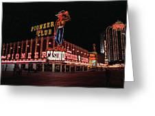 Las Vegas 1983 #1 Greeting Card