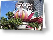Las Vegas Flamingo Hotel Lotus Blossom Greeting Card by Linda Phelps
