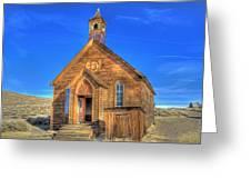 Last Church Standing Greeting Card