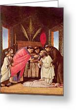 Last Communion Of St Jerome Greeting Card