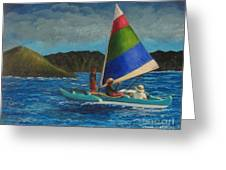 Last Sail Before The Storm Greeting Card
