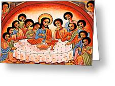Last Supper Angels Greeting Card