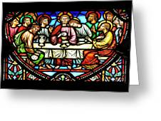 Last Supper, Brussels Greeting Card