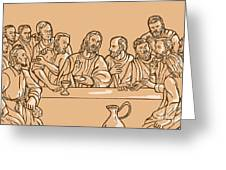 last supper of Jesus Christ Greeting Card by Aloysius Patrimonio