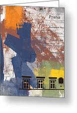 Last Train To Prague- Art By Linda Woods Greeting Card