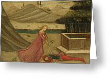 Lateral Panel From A Cassone Greeting Card