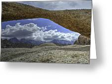 Lathe Arch Between Storms Greeting Card