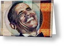 Laughing President Obama V2 Greeting Card