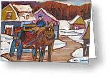 Laurentian Carriage Ride Greeting Card