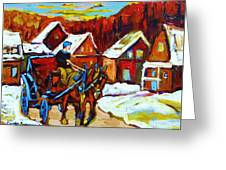 Laurentian Village Ride Greeting Card