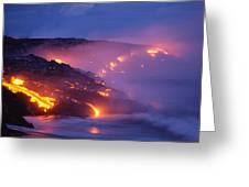Lava At Twilight Greeting Card