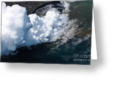 Lava, Meet Ocean 2 Greeting Card