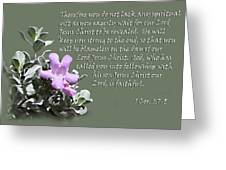 Lavender Sage Blossom I Cor. 1 V 7-9 Greeting Card