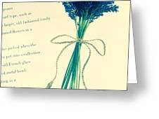 Lavender Tied With A Bow Greeting Card