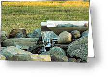 Lawn Water Feature Greeting Card