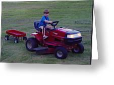 Lawnmower Boy Greeting Card