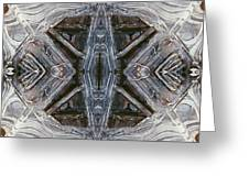Layers Of Ice #1 - Mount Monadnock Greeting Card