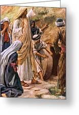 Lazarus, Come Forth Greeting Card