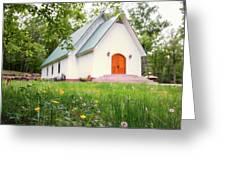 Lazy G Church Greeting Card