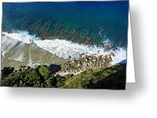 Lazy Waves Greeting Card