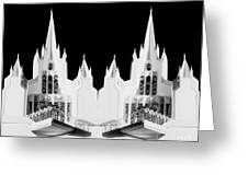 Lds - Twin Towers 1 Greeting Card