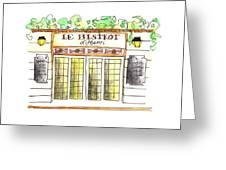 Le Bistrot Henri Greeting Card