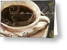 Le Cafe Dark Greeting Card