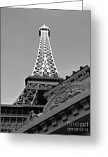 Le Eiffel Greeting Card