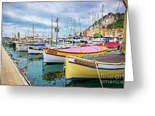 Le Fortune At Nice Harbor, France Greeting Card