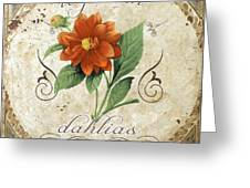 Le Jardin Dahlias Greeting Card