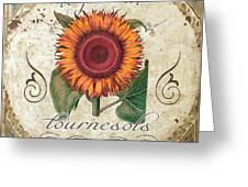 Le Jardin Tournesols  Greeting Card
