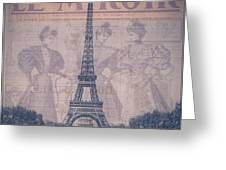 Le Miroir - Paris Greeting Card