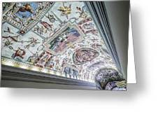 Leading To The Sistine Chapel Greeting Card