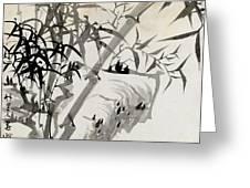 Leaf C Greeting Card by Rang Tian