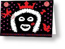 League Of Gentlemen Papa Lazarou Happy Valentine's Dave Greeting Card
