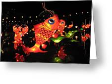 Leaping Goldfish Greeting Card