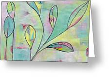 Leaves On Abstract Background Greeting Card