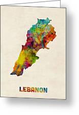 Lebanon Watercolor Map Greeting Card