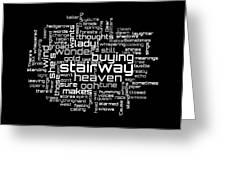 Led Zeppelin - Stairway To Heaven Lyrical Cloud Greeting Card