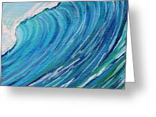 Lefthand Wall Of Water Greeting Card