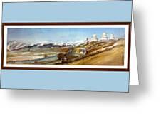 Leh Series 003 Greeting Card