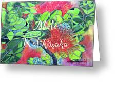 Lehua Mele Kalikimaka Greeting Card