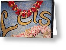 Leis For Sale Greeting Card