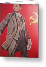 Lenin Gets Bolshi After A Bevi Greeting Card
