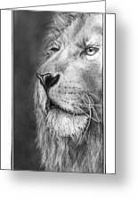 Leo The King Greeting Card