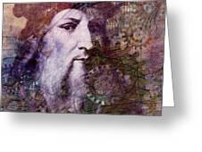 Leonardo Greeting Card