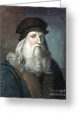 Leonardo Da Vinci - To License For Professional Use Visit Granger.com Greeting Card