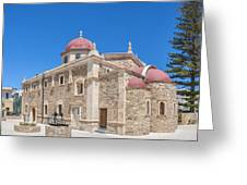 Lerapetra Church Of Saint George Panorama Greeting Card